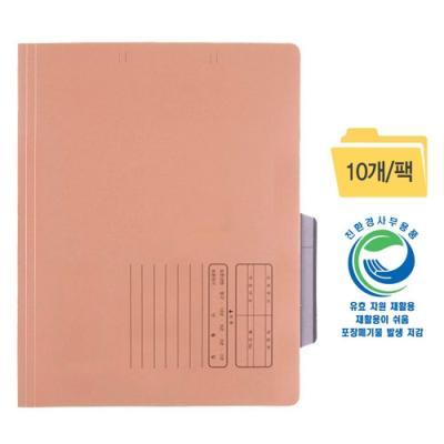 문서보관화일F193-7 (적색) (문화) (속) 265218