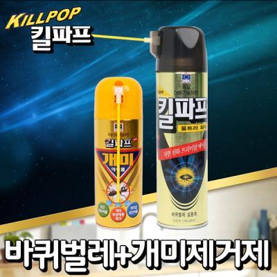 [한국DBK]킬파크 바퀴벌레에어로졸+개미에어로졸세트