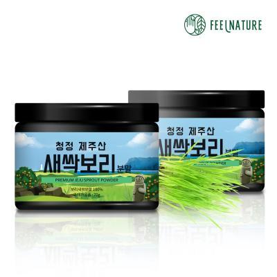 필네이처 청정 제주산 100% 새싹보리분말 가루 70g x2