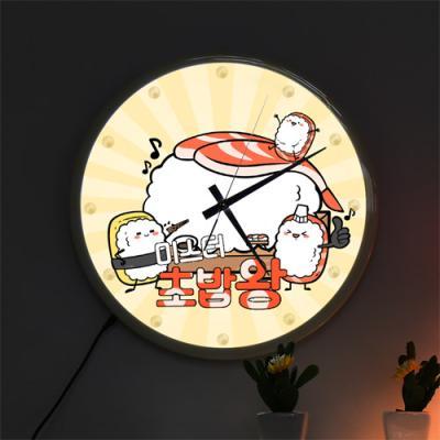 ng153-LED시계액자35R_미스터초밥왕