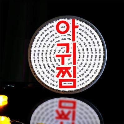 no481-LED액자35R_매운해물찜과아귀찜