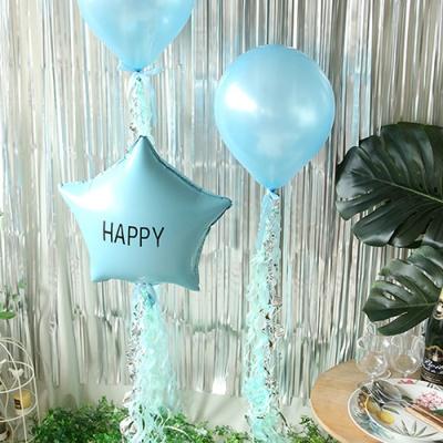 파티 벌룬태슬-블루