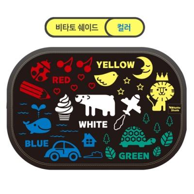 [비타토 차량 햇빛가리개] 썬쉐이드 3종 묶음(4pcs)