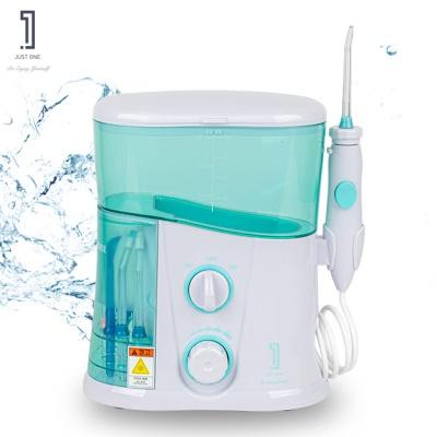 저스트원 UV살균수납 구강세정기 JO-AP1000