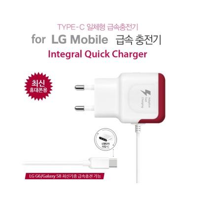 [for LG] C타입 급속충전기 (일체형) + 이어폰1P증정