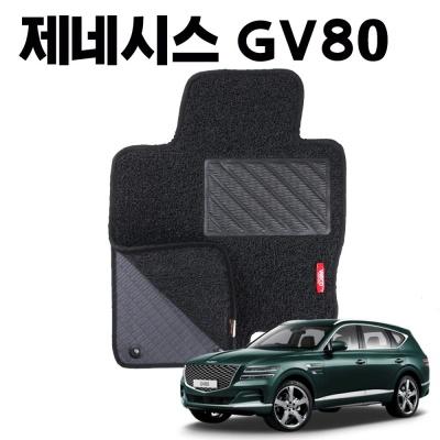 GV80 이중 코일 차량 차 발 깔판 바닥 카 매트 black