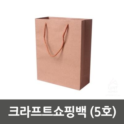 크라프트쇼핑백 (5호)_8632 쇼핑백 패턴쇼핑백 쇼핑백