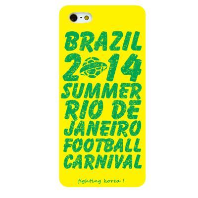 LETS GO BRAZIL(베가시크릿노트)
