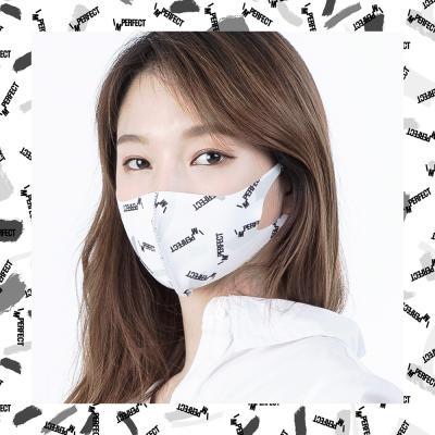 [르마스카] 패션 마스크 - 네온오렌지