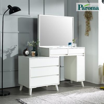 파로마 도노 확장형 인출식 화장대 (거울포함) SM01