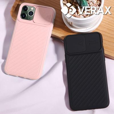 P459 아이폰11 8 7 XR XS X 프로 맥스 실리콘케이스