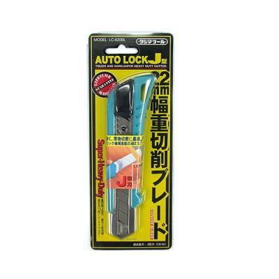 상보 LC-620BL 칼(Auto Lock J型)