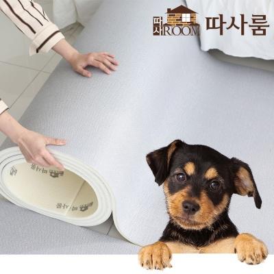 따사룸 기능성 애견매트 - 2m