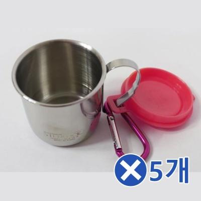 스텐 소주잔 70mlx5개-색상랜덤 스테인레스그릇