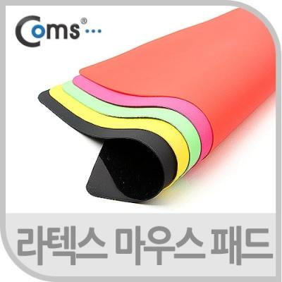Coms 마우스 패드 (라텍스 재질) 색상랜덤