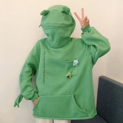 이게 개구리야 사람이야 개구리 후드(브로치 미포함)