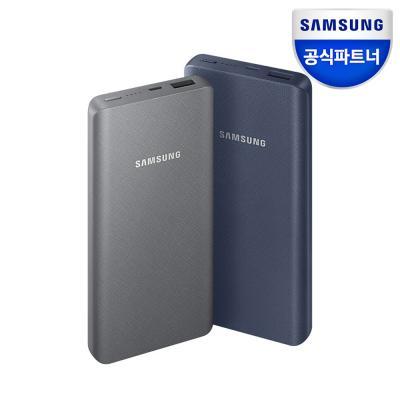 삼성 ULC 배터리팩 10000mAh / EB-P3000B 보조배터리