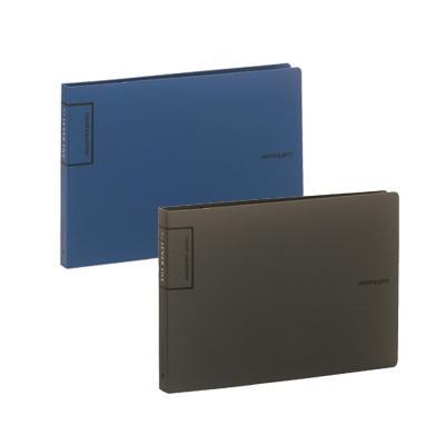 2200 B6 레버화일(흑)