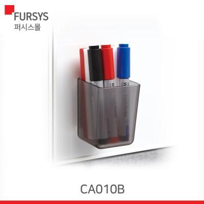 퍼시스 스팟 자석부착형 화이트보드용 펜꽂이 CA010B