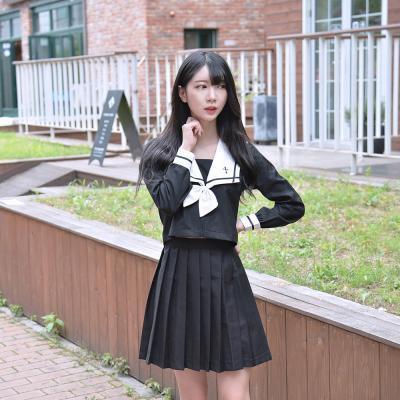 세인트 블랙 세라복 세트 (긴팔)