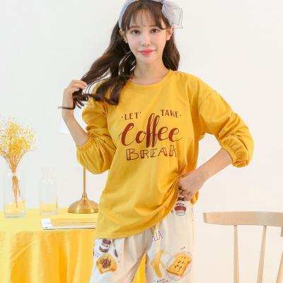 메리핀 렛 커피 여성 긴팔 잠옷세트