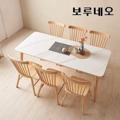모닝듀 세라믹 6인식탁 (네츄럴) WD003