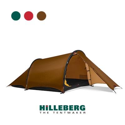 [힐레베르그] 아냥 3 텐트 (Anjan 3)