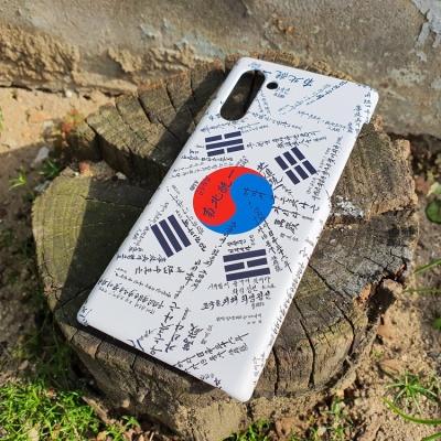 한국전쟁 경주 학도병 백색 태극기 케이스