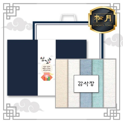 송월 호텔 130g 5P 설 선물세트