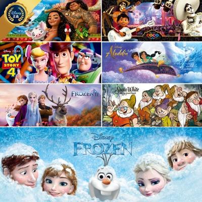 디즈니팬시 직소퍼즐 300피스 겨울왕국 토이스토리4