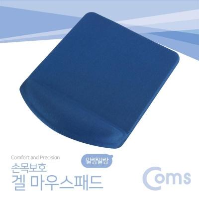 Coms 마우스 패드 (손목보호형) 사각형 파랑