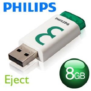 [PHILIPS] 필립스 USB메모리 / EJECT 8GB / 색상:그린+화이트 /볼펜형 슬라이드방식 / 초소형사이즈 /