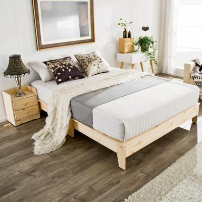 [노하우] 모카 레드파인원목 평상형 침대 (슈퍼싱글)