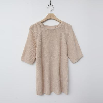 Coconut Knit