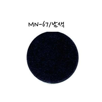[현진아트] 스켄너부직포440X440 (4절) MN-67남색 [장/1]  116412