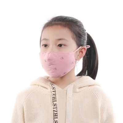 숨쉬기편한 어린이 아동 소형 입체 마스크 개별 포장