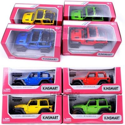 자동차 장난감 유치원 단체 남아 어린이날 선물