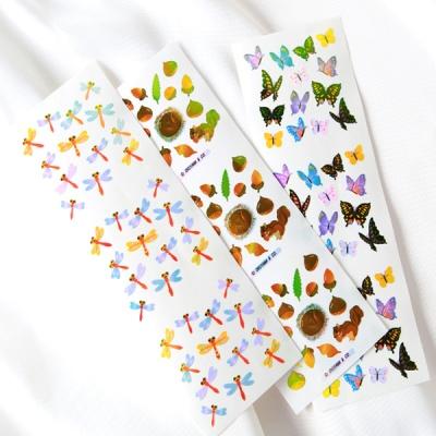 스티커펀 잠자리 다람쥐 나비 오로라 스티커(st108)