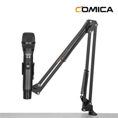 코미카 CVM-MS01 서스펜션 붐 마이크 스탠드