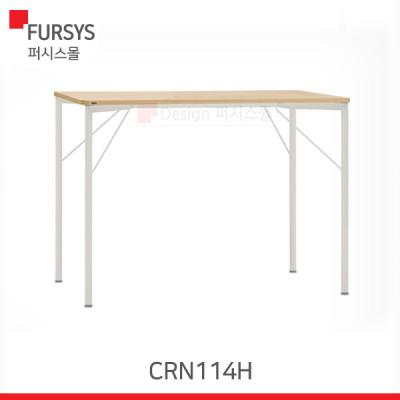 퍼시스테이블 CRN1 4인용스탠딩테이블 CRN114H