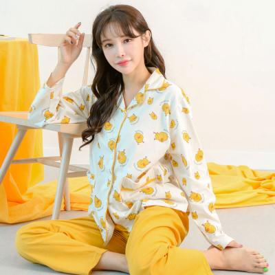 메리핀 스윗 옐로 긴팔 여성 잠옷세트