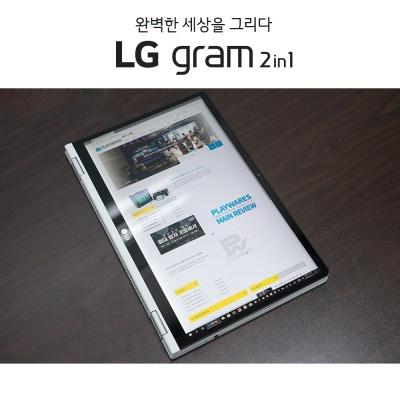 그램2in1 14TD990-GX50K