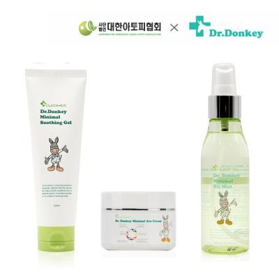 닥터동키 토탈케어 아토 솔루션 B 3종세트