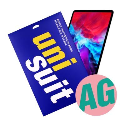 2020 아이패드 프로 4세대 12.9형 저반사 슈트 1매