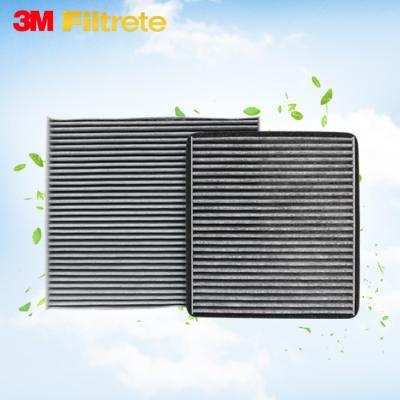 3M PM2.5 활성탄 에어컨필터 (차종별_균일가)