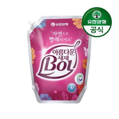 [유한양행]아름다운 세탁세제 BOL 파우치(드럼) 2L