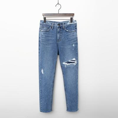 French Straight Jeans