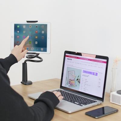 재택근무 인강 자유조절 스마트폰 태블릿거치대HKS520