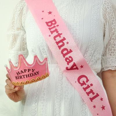 생일 어깨띠 미스코리아띠 왕관 머리띠 생일파티용품