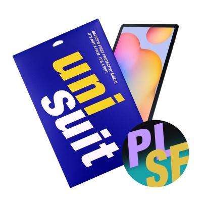 갤럭시탭 S6 라이트 10.4형 종이질감 1매+서피스 2매